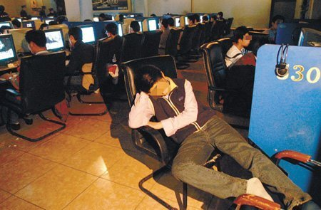 沉迷游戏对青少年造成极大影响