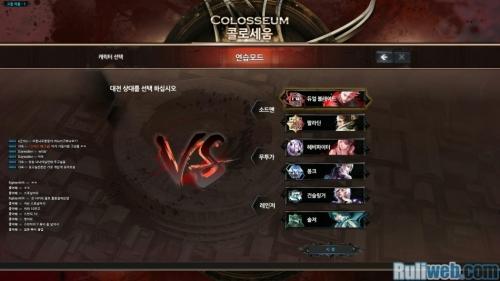 韩成人网游《血腥猎人》公测截图