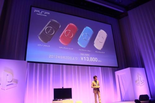 PSP价格更新