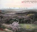 梅花山南望1995