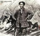 更喜岷山千里雪 140cm×150cm 2001年