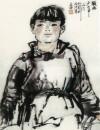 陕北少年 69.5cm×45.5cm 1962年