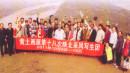 黄土画派在延川乾坤湾黄河岸上