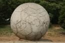 1998年《足球》 金州五一公园 水泥、石头