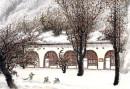 枣园初雪  1976年