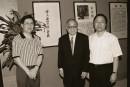 1997年 在宋文治画展上与梁保华、宋文治合影
