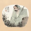 14杨耀宁-写意人物画