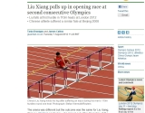 卫报:刘翔连续第二届奥运出局