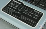 神舟 优雅HP9