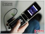索尼爱立信 R306c