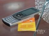 三星 SCH-W159