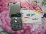 LG KX256