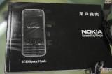 诺基亚 5730XM