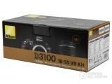 尼康D3100 相机包装