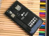 LG P940
