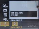 索尼WX300 菜单控制