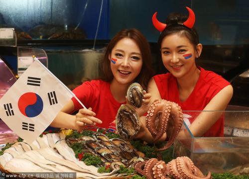 高清图-韩国美女球迷助阵世界杯