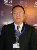 广东格兰仕集团助理总裁陆骥烈