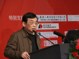 中国人民大学副校长林岗致辞