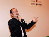 《中国企业家》社长刘东华致辞