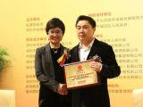 2010年最佳回报私募证券基金管理机构颁奖