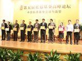 2009―2010年度最佳私募证券基金管理机构