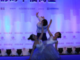 商界木兰颁奖典礼舞蹈表演