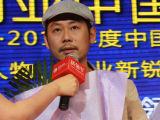 深圳赢家服饰董事长陈灵梅