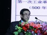 尹志尧:企业发展要兼顾七个利益集团