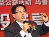 宝来投信指数投资中心执行长黄昭棠