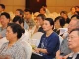 基金巡讲杭州站投资者聆听演讲