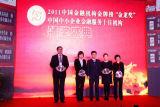 2011中国金融机构金牌榜-证券类