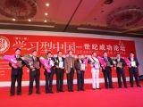 """2010""""中国教育培训金口碑""""获奖者"""