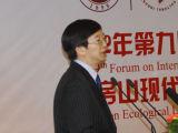 陈少峰:区域文化产业发展模式创新视角与方法论