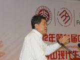 王齐国:文化资源与区域文化产业成功条件