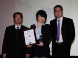 中国企业CSR竞争力获奖第十组