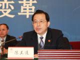 中国企业联合会执行副会长陈兰通