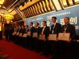 国家级管理创新成果颁奖第二组