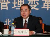 朱宏任:加强管理创新促进工业转型升级
