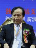 中科创金融控股有限公司总裁常虹