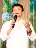 阿里巴巴集团董事局主席马云