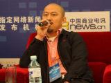 中国创业投资协会会长刘臧秦