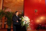 昆明市市长张祖林主持欢迎晚宴