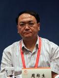 中国工艺美术协会理事长周郑生
