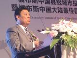 管爱国:县域经济是中国经济重要部分