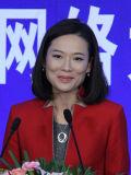 央视财经频道主持人李雨菲主持论坛