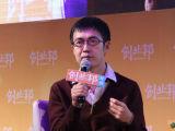 友盟创始人、CEO蒋凡