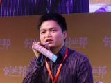 唱吧创始人陈华
