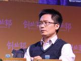 丁丁网CEO徐龙江