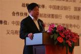 李子彬: 服务商大会让中小企业得到了实在的服务